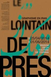 140425 Graphisme en Iran